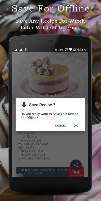 Food book gujarati recipes descarga apk gratis salud y bienestar food book gujarati recipes captura de pantalla de la apk forumfinder Image collections