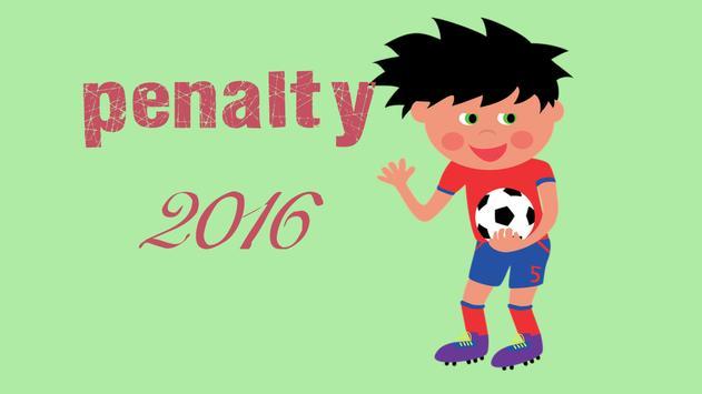 football 2016 poster