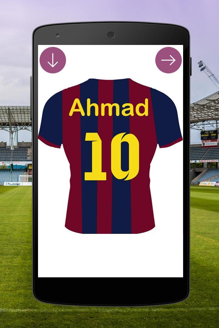 كتابة إسمك على قميص كرة القدم poster