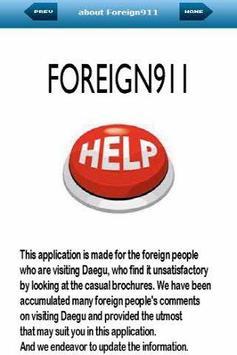Foreign911 apk screenshot