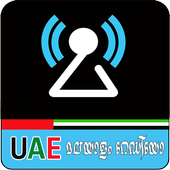UAE Malayalam Radio icon