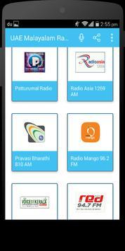 UAE Radios Malayalam apk screenshot