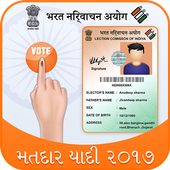 Voter ID Card & Voter Name Search Online icon