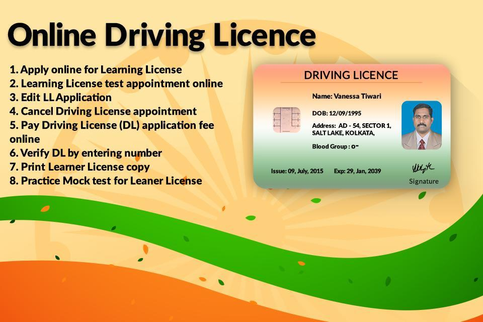 Indian Driving License Online - RTO Vehical Info for Android