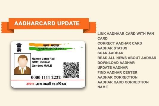 Update Aadhar Card Online - Correction Aadhar Card poster