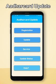 Update Aadhar Card Online - Correction Aadhar Card screenshot 1