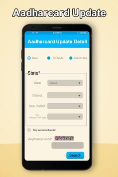 Update Aadhar Card Online - Correction Aadhar Card screenshot 2