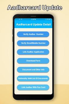 Update Aadhar Card Online - Correction Aadhar Card screenshot 3