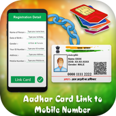 Link Aadhar Card to Mobile Number Online icon