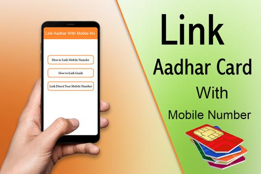 Link Aadhar Card to Mobile Number Online poster
