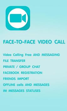 Face-To-Face Video Call screenshot 1