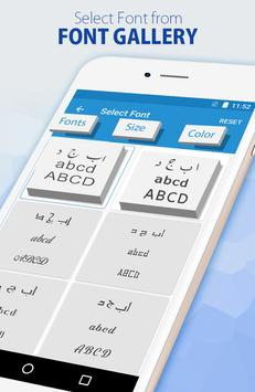 Falcon Urdu Keyboard screenshot 1