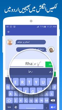 Falcon Urdu Keyboard screenshot 4