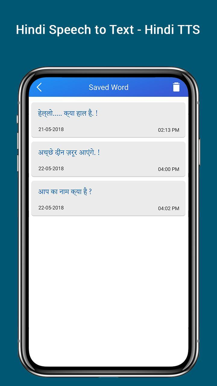 Hindi Speech to Text - Hindi TTS for Android - APK Download