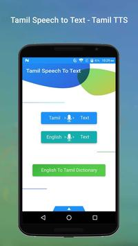 Tamil Speech To Text poster