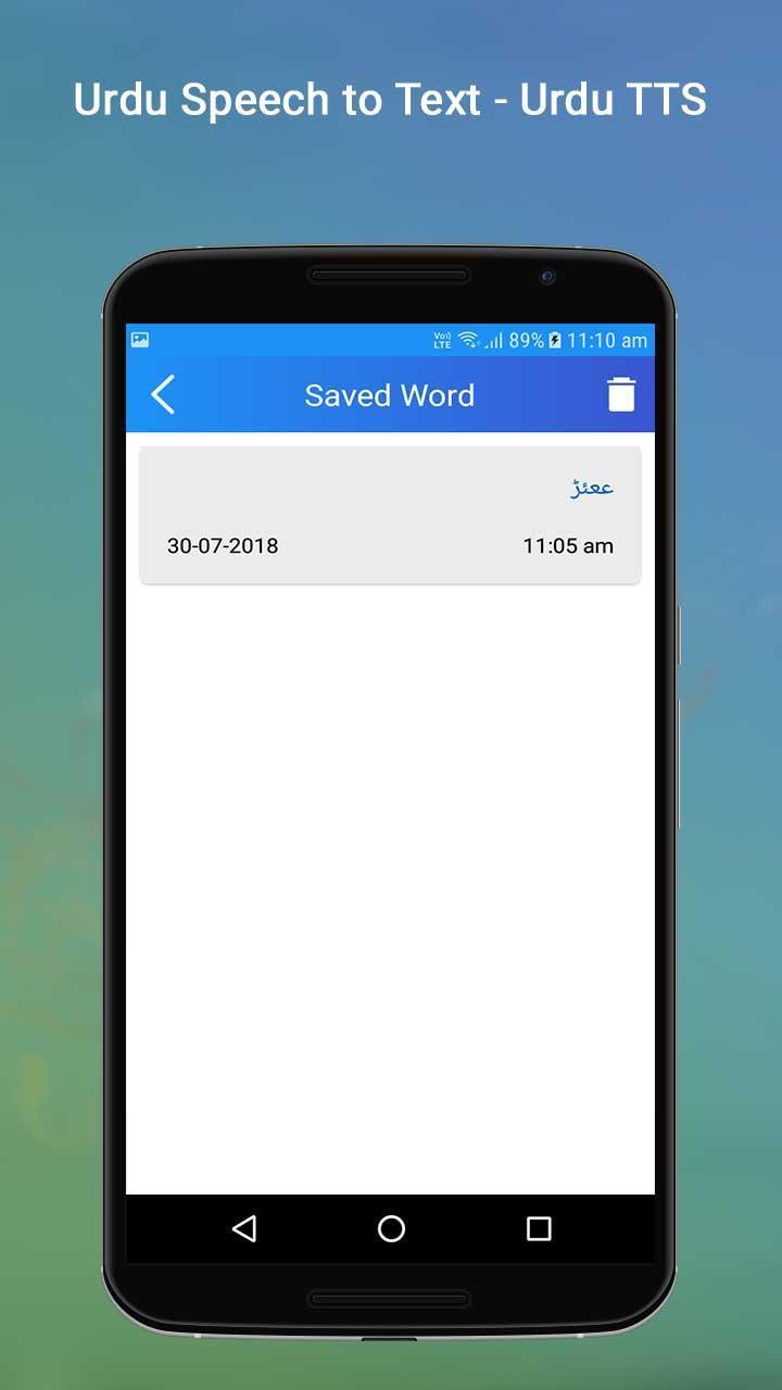 Urdu Speech to Text - Urdu TTS for Android - APK Download