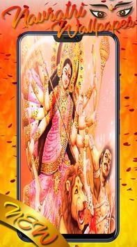 Navratri Wallpaper : Maa Ambe Wallpapers HD 2018 screenshot 2