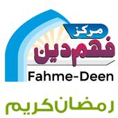 Fahmedeen Ramdan Special icon