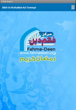 Fahmedeen Ramdan Special poster
