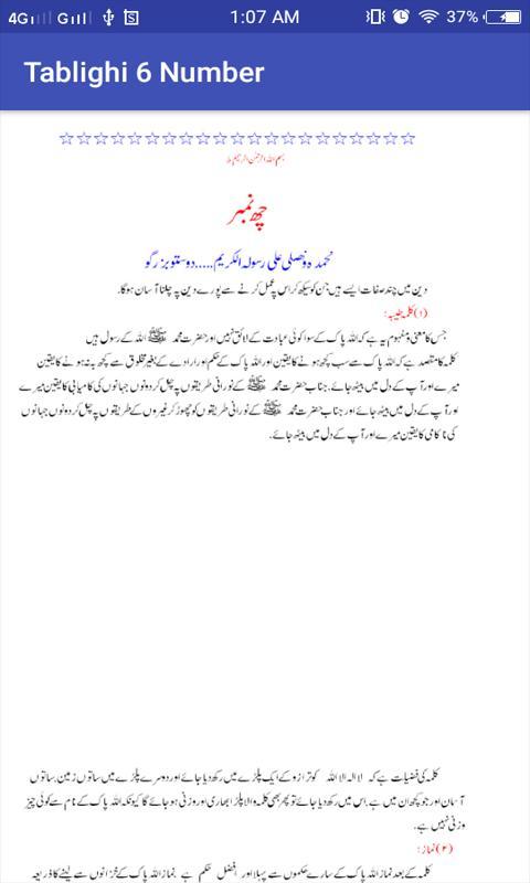 Learn pashto books to read