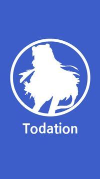 투데이션 - Todation 신작애니편성표 poster