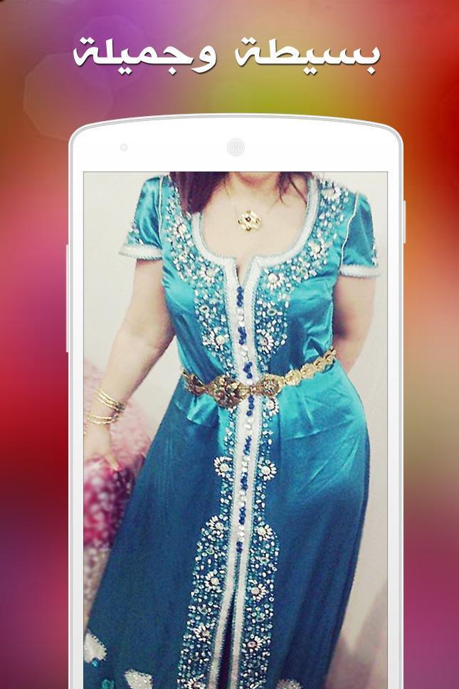bbbd3d052 صور فساتين اعراس جزائرية جديدة الملصق صور فساتين اعراس جزائرية جديدة تصوير  الشاشة 1 ...