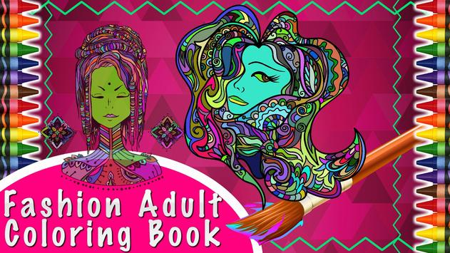Fashion Adult Coloring Book Poster