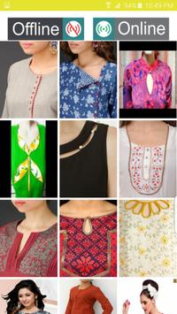 Kurti Neck Design screenshot 1