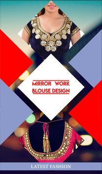 Mirror Work Blouse Design poster