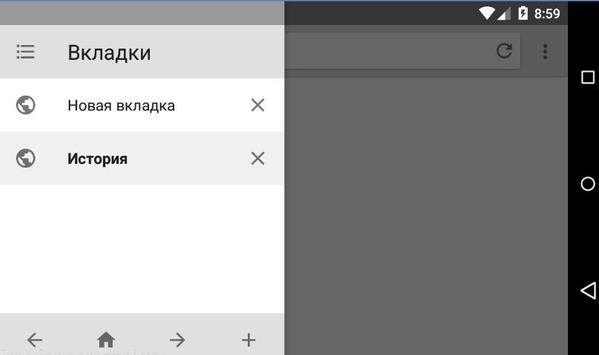 Быстрый браузер Интернет screenshot 1