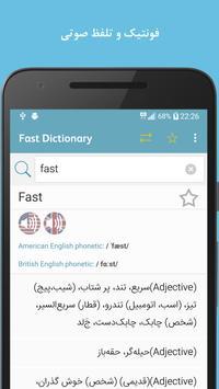Fastdic - Persian Dictionary poster