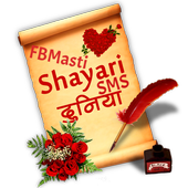 FBMASTI - Free SMS Collection icon