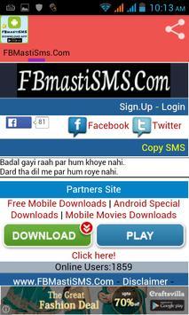 FBMASTI - Free SMS Collection apk screenshot