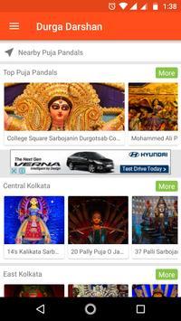 Durga Puja  Parikrama - 2017 apk screenshot