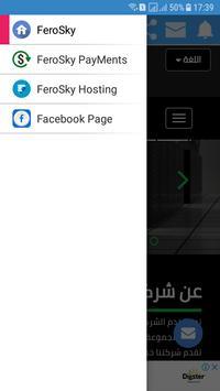 FeroSky screenshot 4