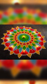 Latest Rangoli Designs 2018 screenshot 5