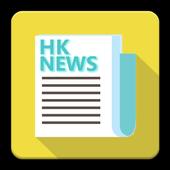 Hong Kong News icon
