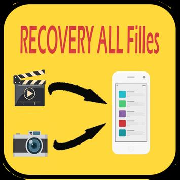 Recovery Files 2017 poster