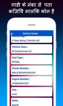 Find Vehicle owner info screenshot 2
