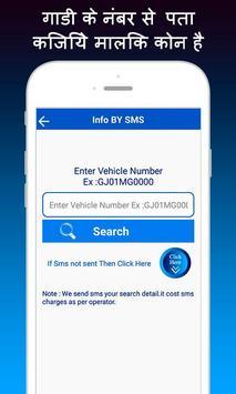 Find Vehicle owner info screenshot 3