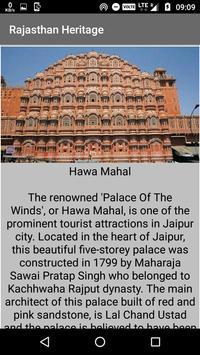 Rajasthan Heritage screenshot 1