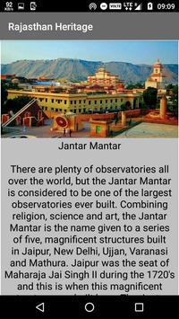 Rajasthan Heritage screenshot 4