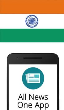 Firozabad News for Android - APK Download