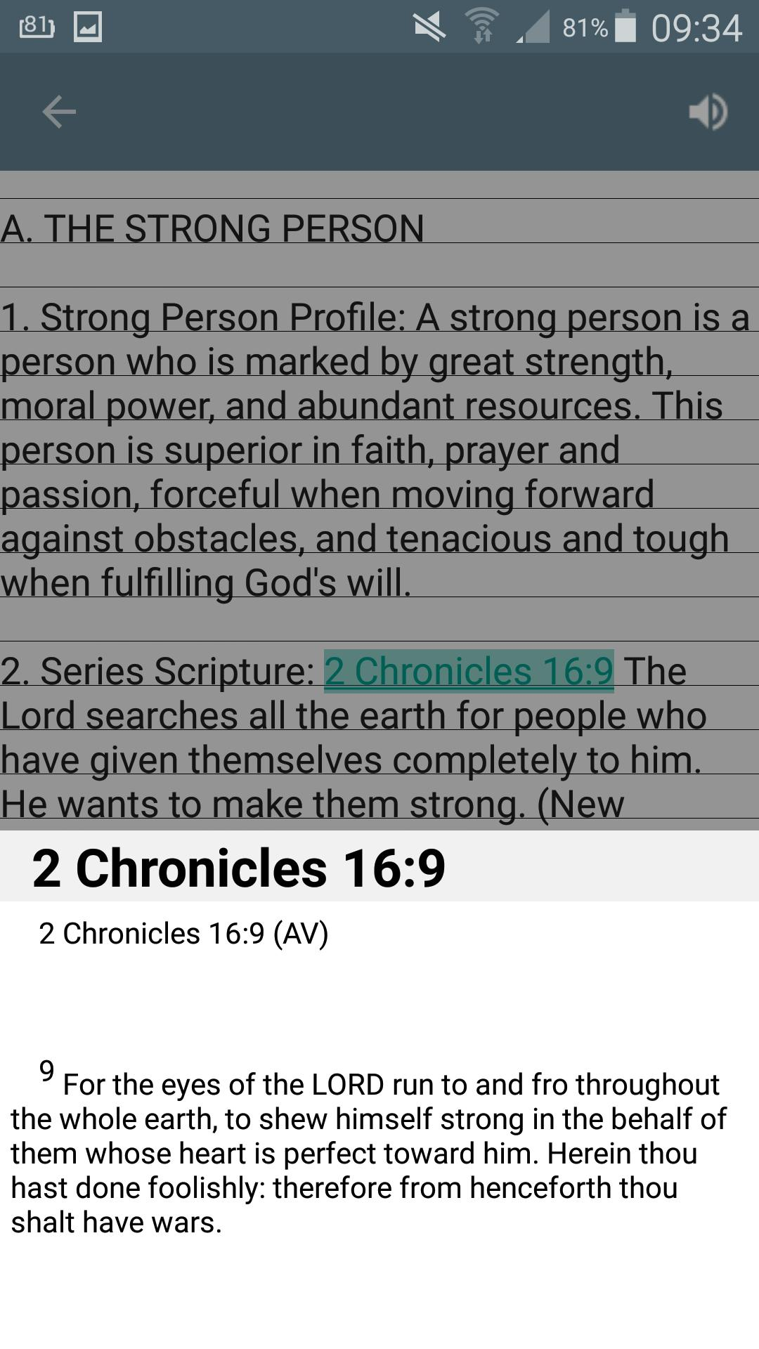 Sermon Notepad for Android - APK Download