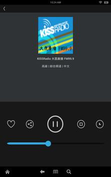 Radio Taiwan apk screenshot