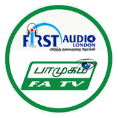 First Audio Tamil icon