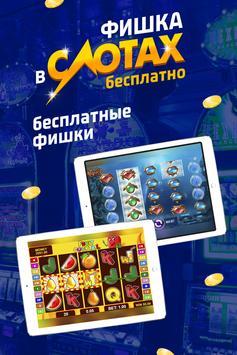 Эмулятор игровых автоматов novomatic