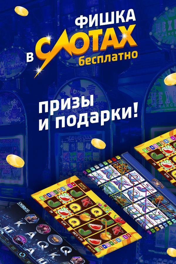 играть сундук карты онлайн
