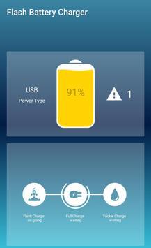 Flash Battery Charger screenshot 1