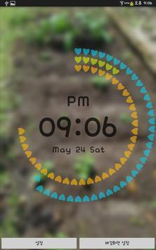 Polar Clock Free apk screenshot